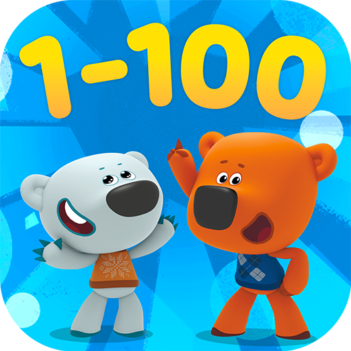 Bebebears: 123 Numbers game for toddlers! Mod apk download – Mod Apk 1.2.0 [Unlimited money] free for Android.