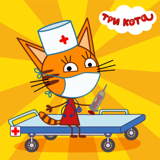 Kid-E-Cats: Hospital for animals. Injections Mod apk download – Mod Apk 1.0.5 [Unlimited money] free for Android.