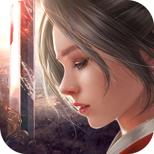 上古戰場 Mod apk download – Mod Apk 1.0.20 [Unlimited money] free for Android.