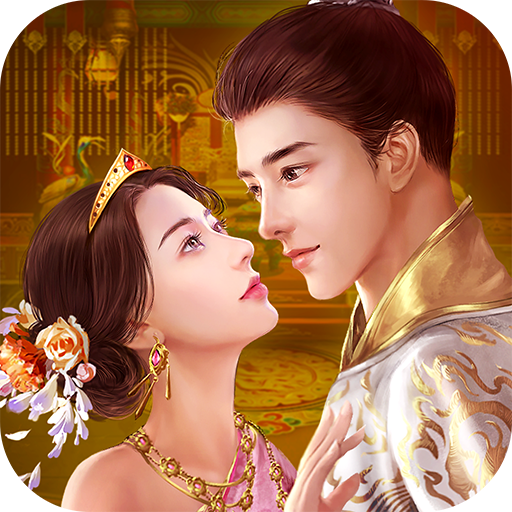 ลิขิตรักข้ามพิภพ Mod apk download – Mod Apk 1.5.1 [Unlimited money] free for Android.