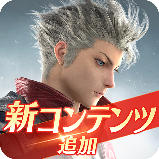 ブレイドエクスロード Mod apk download – Mod Apk 2.0.1 [Unlimited money] free for Android.