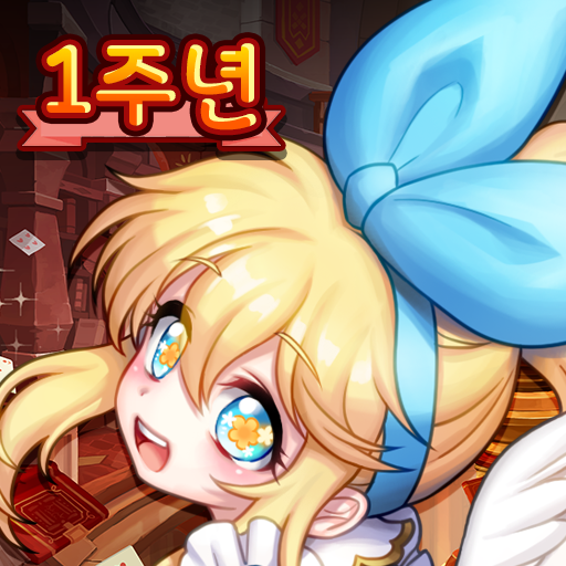 루티에 크로니클 Mod apk download – Mod Apk 6.077.000 [Unlimited money] free for Android.
