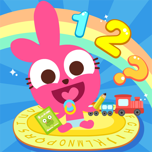 Papo Town Preschool Mod apk download – Mod Apk 1.2.8 [Unlimited money] free for Android.