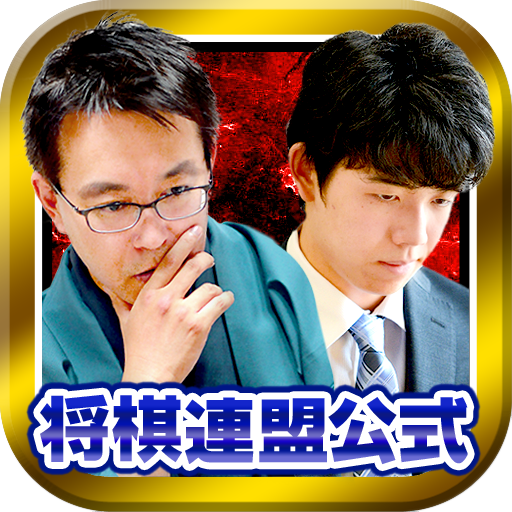 Shogi Live Subscription 2014 Pro apk download – Premium app free for Android 6.45