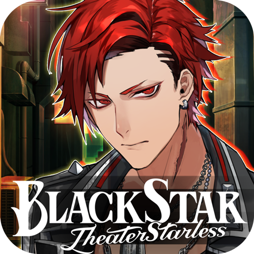 ブラックスター -Theater Starless- Pro apk download – Premium app free for Android 3.1.0