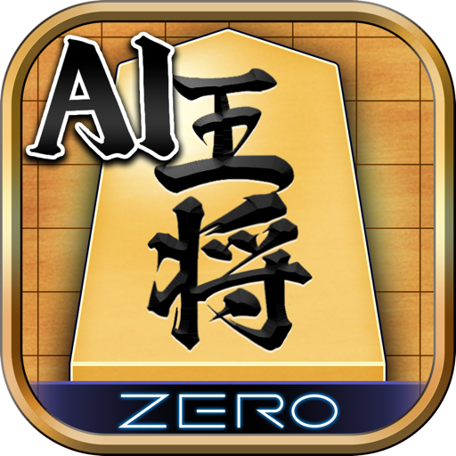 AI将棋 ZERO – 無料の将棋ゲーム Mod apk download – Mod Apk 2.13.1 [Unlimited money] free for Android.