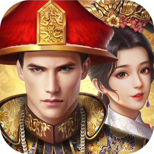Be The King: Judge Destiny Mod apk download – Mod Apk 2.7.06011082 [Unlimited money] free for Android.