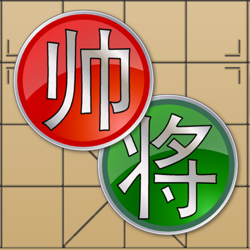 Chinese Chess V+, solo and multiplayer Xiangqi Mod apk download – Mod Apk 5.25.68 [Unlimited money] free for Android.