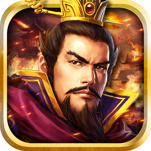 Clash of Three Kingdoms Mod apk download – Mod Apk 12.0.7 [Unlimited money] free for Android.