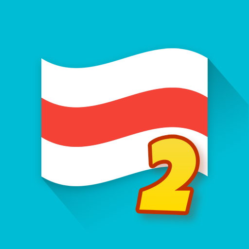 Flags of the World 2: Map – Geography Quiz Mod apk download – Mod Apk 1.1.7 [Unlimited money] free for Android.