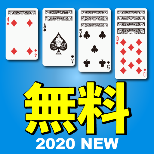 (JP Only)Solitaire | Free Forever Mod apk download – Mod Apk 1.599 [Unlimited money] free for Android.