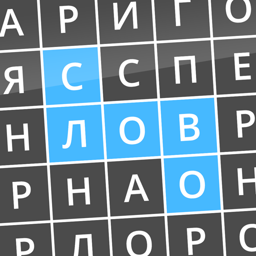 Найди слова Mod apk download – Mod Apk 2.00 [Unlimited money] free for Android.