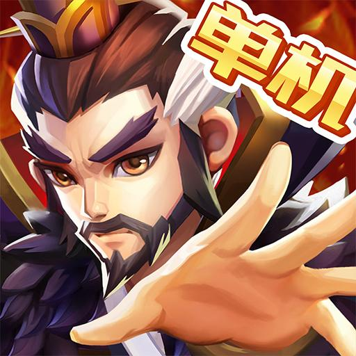 亂世曹操傳 Mod apk download – Mod Apk 2.1.23 [Unlimited money] free for Android.