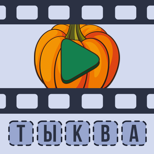 Угадай видео-рисунок Mod apk download – Mod Apk 2.2 [Unlimited money] free for Android.