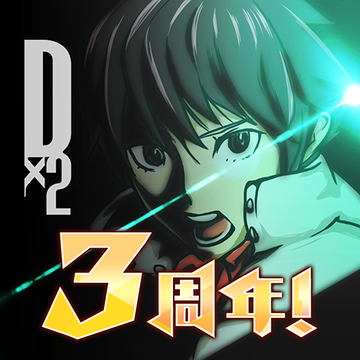 D×2 真・女神転生 リベレーション Mod apk download – Mod Apk 3.2.40 [Unlimited money] free for Android.