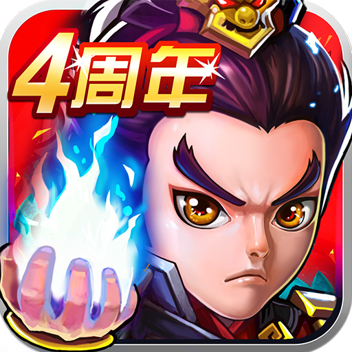 武神關聖: 銅雀台美人大戰 Mod apk download – Mod Apk 5.4.9 [Unlimited money] free for Android.