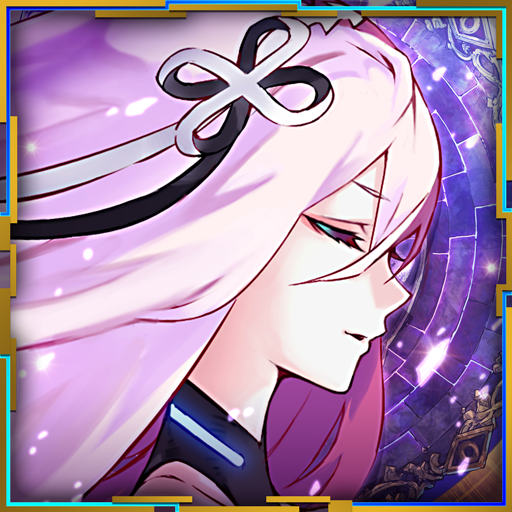 誰ガ為のアルケミスト Mod apk download – Mod Apk 9.4.1 [Unlimited money] free for Android.