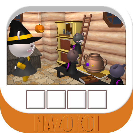 MonsterHome -EscapeGame- Mod apk download – Mod Apk 1.1.0 [Unlimited money] free for Android.