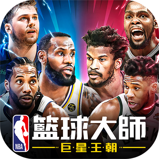NBA籃球大師 – Carmelo Anthony重磅代言 Mod apk download – Mod Apk 3.8.0 [Unlimited money] free for Android.