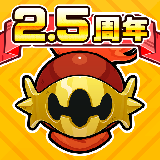 まものダンジョン+ 放置育成タップRPG Mod apk download – Mod Apk 3.7.3 [Unlimited money] free for Android.
