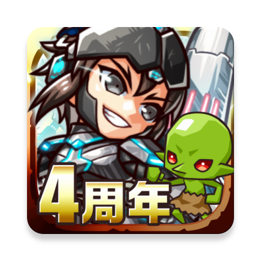 Re:Monster Mod apk download – Mod Apk 7.1.1 [Unlimited money] free for Android.