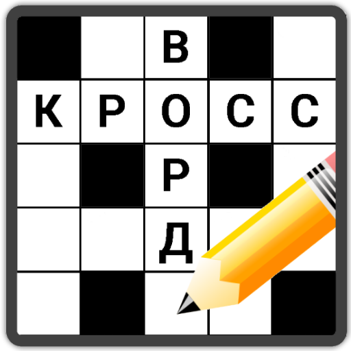 Russian Crosswords Mod apk download – Mod Apk 1.15.3 [Unlimited money] free for Android.