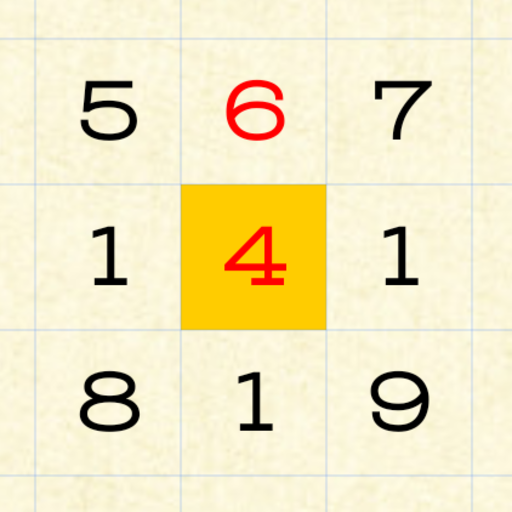 School Numbers Free Math Puzzle Pro apk download – Premium app free for Android7.8.3