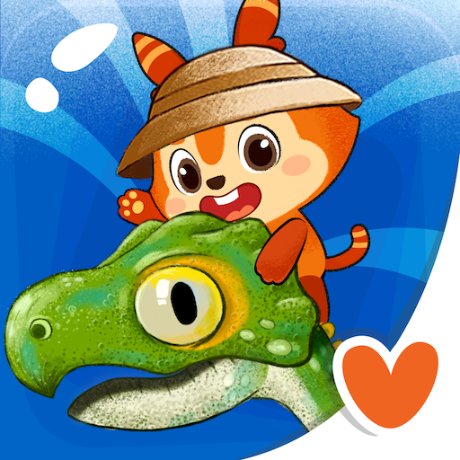 Vkids Dinosaurs: Jurassic World Pro apk download – Premium app free for Android 2.3