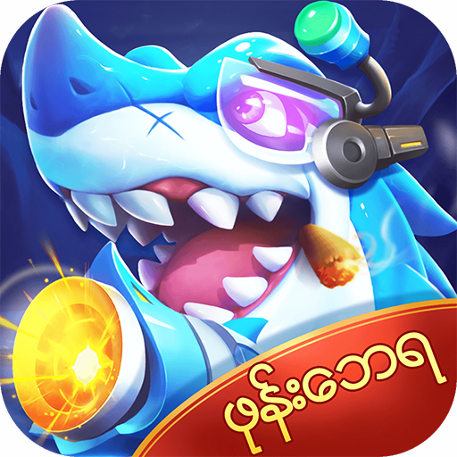 happy fish ငါးဖမ္း Mod apk download – Mod Apk 1.0.12 [Unlimited money] free for Android.