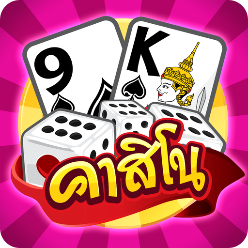 Casino boxing Thai Hilo Pokdeng Sexy game Pro apk download – Premium app free for Android