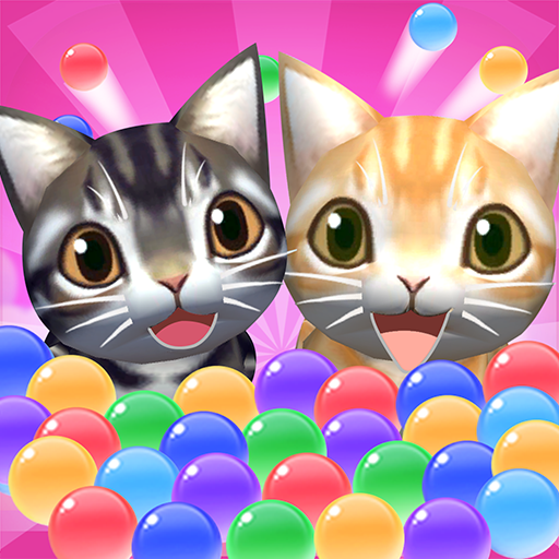 Cat Bubble Mod apk download – Mod Apk 1.2.0 [Unlimited money] free for Android.