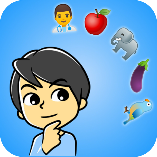 Games For Kids – Free Educational Learning Apps Mod apk download – Mod Apk 10.0 [Unlimited money] free for Android.