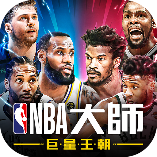NBA大師 Mobile – Carmelo Anthony重磅代言 Mod apk download – Mod Apk 3.9.10 [Unlimited money] free for Android.