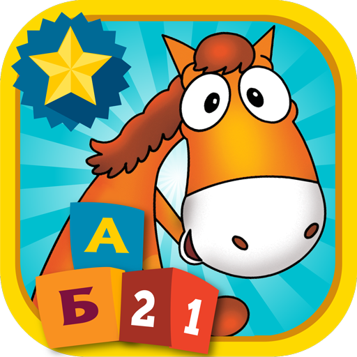 PonyMashka – preparation for school. Games for kid Mod apk download – Mod Apk 2.3.4 [Unlimited money] free for Android.