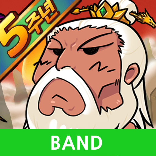 삼국지디펜스 with BAND Mod apk download – Mod Apk 3.5.9 [Unlimited money] free for Android.