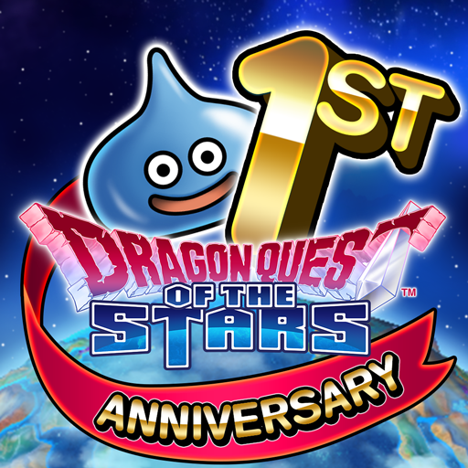 DRAGON QUEST OF THE STARS Mod apk download – Mod Apk 1.2.30 [Unlimited money] free for Android.
