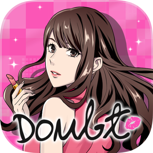 Doubt~說謊的男人是誰? Pro apk download – Premium app free for Android