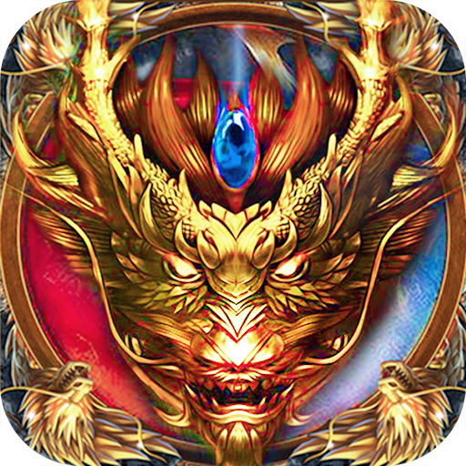 Idle Legendary King-immortal destiny online game Mod apk download – Mod Apk 1.5.7 [Unlimited money] free for Android.