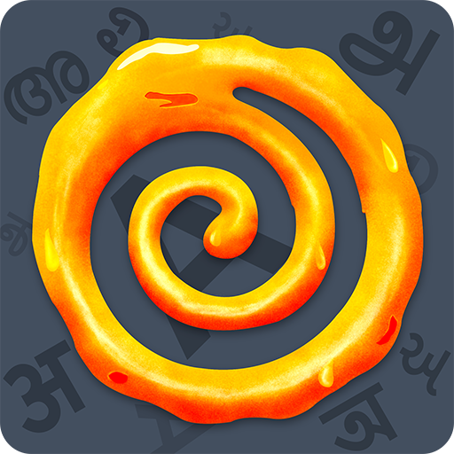 Jalebi – A Desi Adda With Ludo Snakes & Ladders Pro apk download – Premium app free for Android