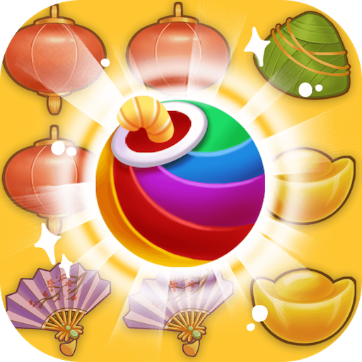 Lucky Blast! Mod apk download – Mod Apk 1.0.2 [Unlimited money] free for Android.