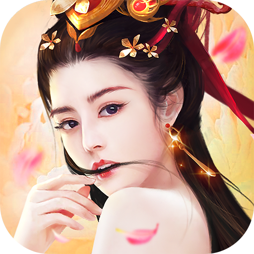 王に俺はなる – テッペンを目指せ Mod apk download – Mod Apk 2.8.10011131 [Unlimited money] free for Android.