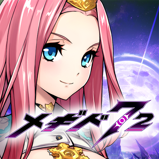 メギド72 絶望を希望に変えるRPG Mod apk download – Mod Apk 1.39.1 [Unlimited money] free for Android.