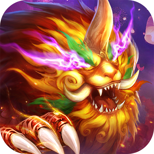 Spirit Beast of the East Mod apk download – Mod Apk 2.1.7 [Unlimited money] free for Android.