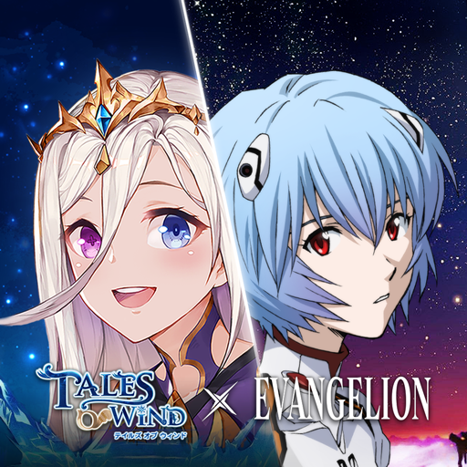 Tales of Wind Mod apk download – Mod Apk 3.6.0 [Unlimited money] free for Android.
