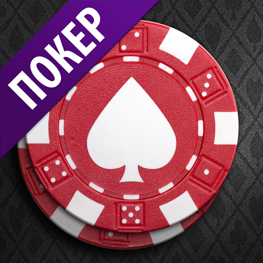 World Poker Club Pro apk download – Premium app free for Android