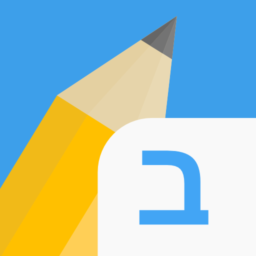 Write It! Hebrew Pro apk download – Premium app free for Android