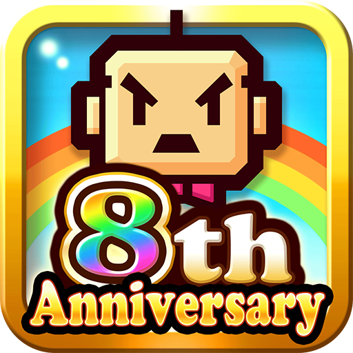 ZOOKEEPER BATTLE Mod apk download – Mod Apk 5.0.1 [Unlimited money] free for Android.