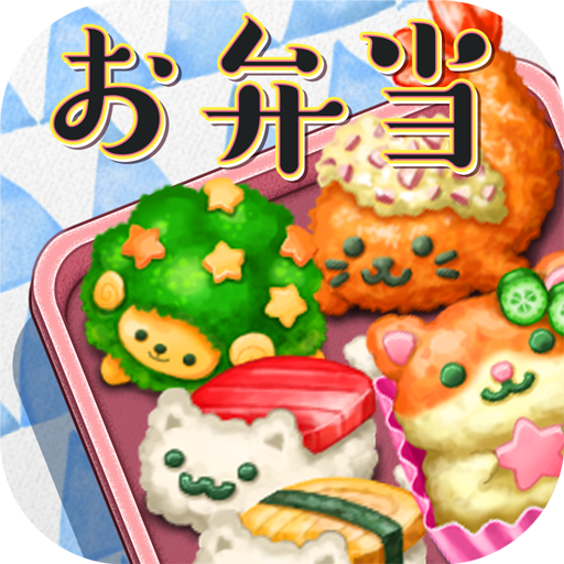 Fluffy! Cute Lunchbox Mod apk download – Mod Apk 1.0.35 [Unlimited money] free for Android.