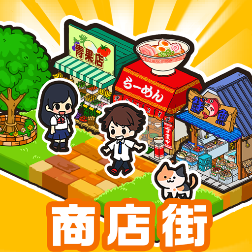 Hako-Hako! My Mall Mod apk download – Mod Apk 1.0.84 [Unlimited money] free for Android.