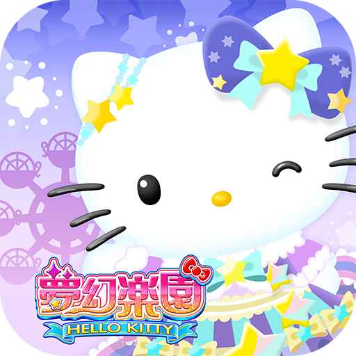 Hello Kitty 夢幻樂園 Pro apk download – Premium app free for Android